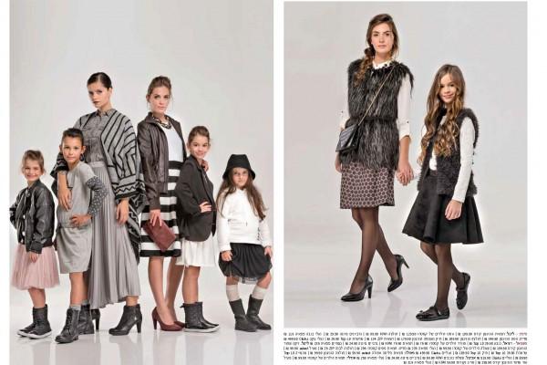 נשים הפקת אופנה 9.12.15_Page_2