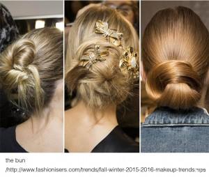 איפור ושיער 2016