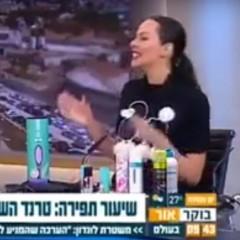 פינת הלייף סטייל של רוית אסף בערוץ 10 בנושא טיפים לטיפול בשיער